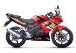 Honda CBR Merah